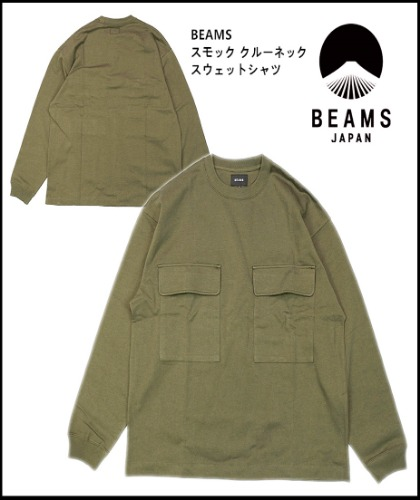 2019 S/S BEAMS JAPAN -SEMI OVER WILD POCKET-재입고!!!!!!! MTM [International]